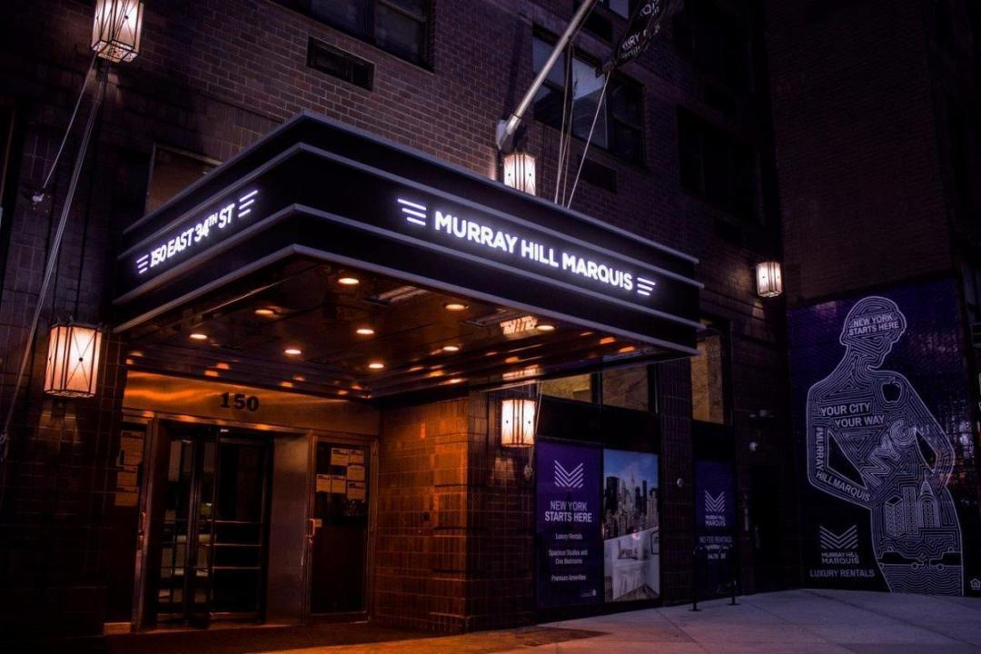 Apartments for rent at Murray Hill Marquis - Entry